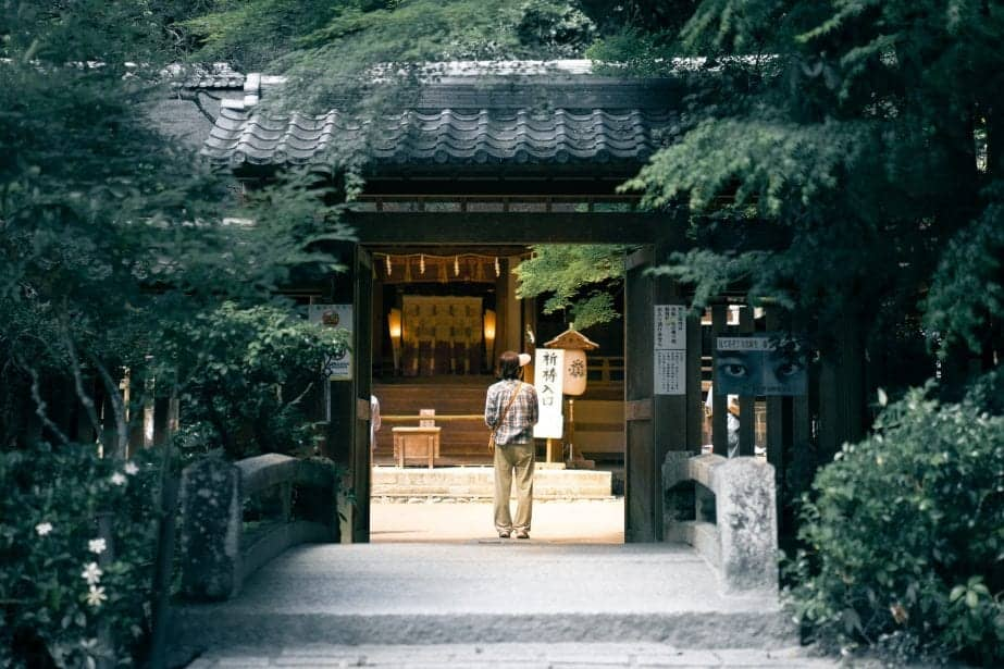 Must-See Places To Visit in Japan