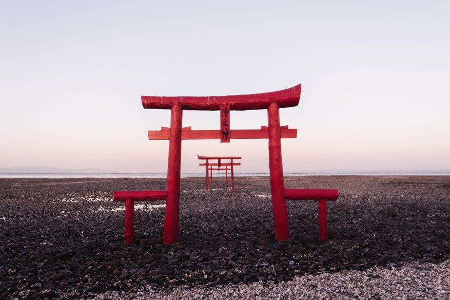 25 Weird and Interesting Facts about Japan